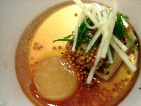 Braised Pork Belly with Daikon, Apple & Pickled Mustard Seeds