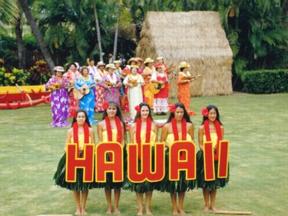 hauoli makahiki hou happy new year in hawaiian