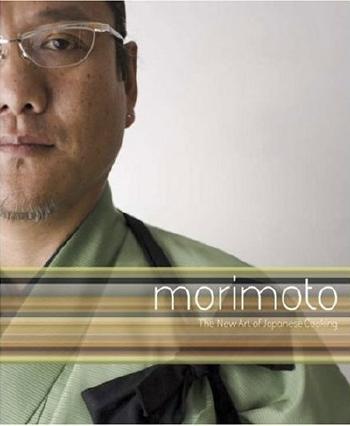 Morimoto Japanese Cookbook